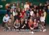 Klasa 2b w roku szkolnym 2007/2008