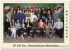 klasa IIc w roku szkolnym 2010/2011